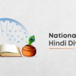 National Hindi Divas 2021: Interesting Facts about Hindi
